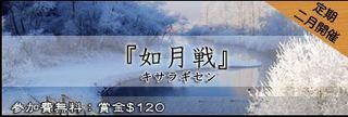 キャプチャどら24.JPG